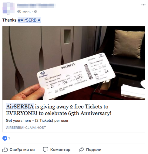 Avionske Karte Air Serbia.Airserbia Phishing Ne Nasedajte Na Besplatne Karte It