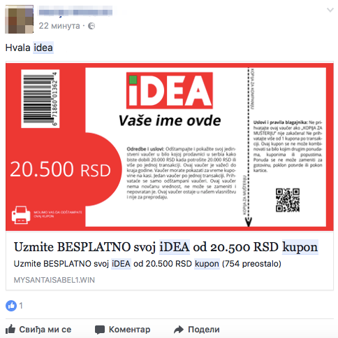 Lažni Idea kupon